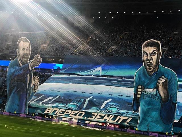 pronostico Lokomotiv Moscu - Zenit